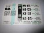 1027京都07.JPG
