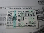 P1210042.JPG