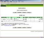 0126_石清水ステークス.PNG