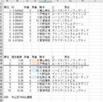 0413山藤賞.png