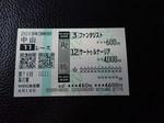 0414皐月賞.JPG