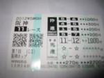 2012阪神カップ.JPG